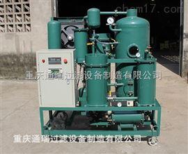 ZJD导热油润滑油除水再生滤油机
