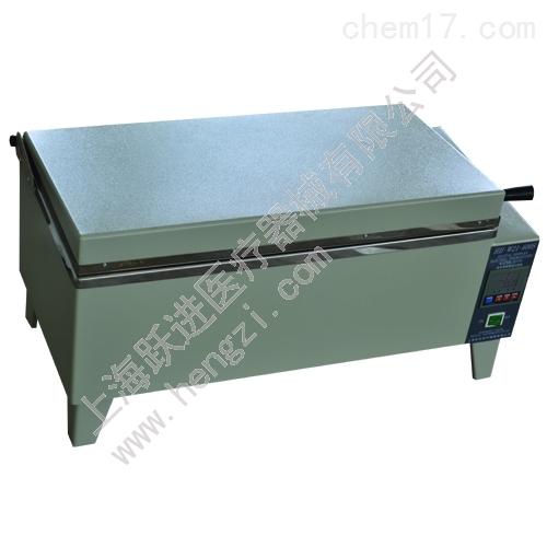 上海躍進 電熱恒溫水溫箱 水浴鍋 水槽