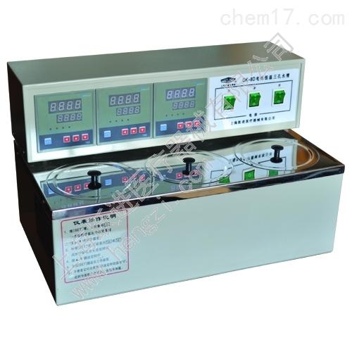 上海躍進 電熱恒溫三孔水槽 獨立控溫