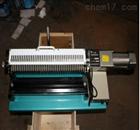 LY-3型电动钢筋打点机/厂家现货/钢筋打点机