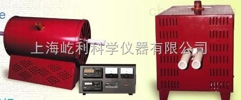 上海躍進 單管定碳爐 電阻爐