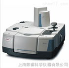Thermofisher Nicolet IS50 向日葵直播app下载污紅外光譜儀