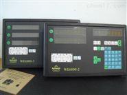 万濠WE6800系列数显表