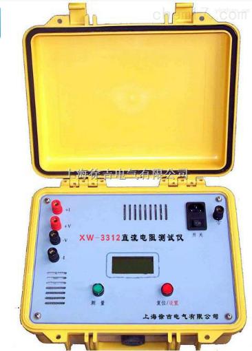 xw-3312型直流電阻測試儀