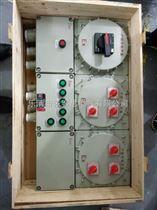 BXM52防爆照明配电箱6回路电源空气开关柜铝壳加厚隔爆电器箱批发