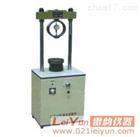 LD127-II型路面材料强度试验仪|质优价廉|含税含运费