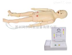 TK/ACLS170A高级儿童综合急救训练模拟人(ACLS高级生命支持、嵌入式系统)
