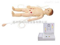 TK/ACLS170B高级一岁儿童综合急救训练模拟人(ACLS高级生命支持、嵌入式系统)