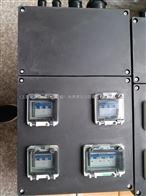 哈尔滨FXM-s三防照明配电箱全塑外壳