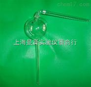 球形氮气球(凯氏)定氮球、安全球、防溅球