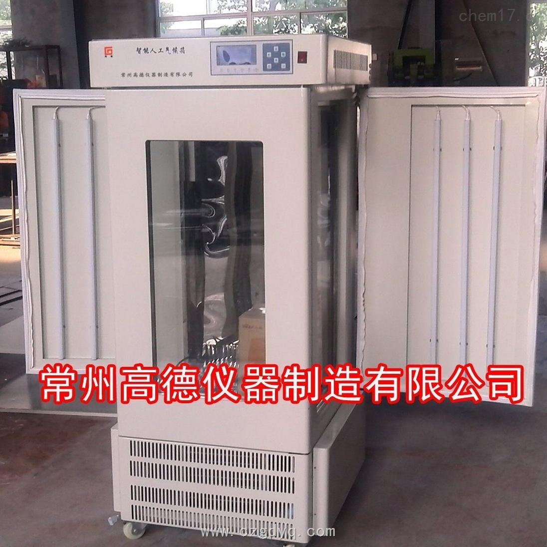 液晶智能人工气候箱