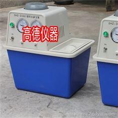循环水式多用真空泵