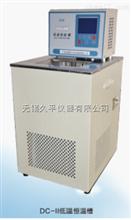 JPM-06DJPM-D型迷你型低温恒温槽系列