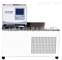 GDH-0506W高精度卧式低温恒温槽