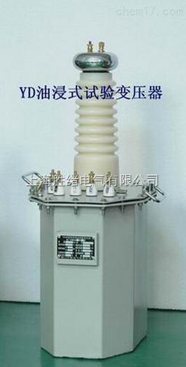 YD-50kVA/100kV工频耐压试验装置