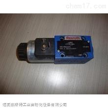 Rexroth力士乐4WE10E33/CG24N9K4电磁换向阀