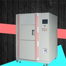 TD-100C冷熱沖擊試驗機 高低溫沖擊試驗箱價格