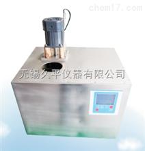 JPM-1006JPM系列迷你型水、油槽