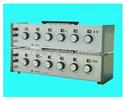 XJ83直流 电阻箱