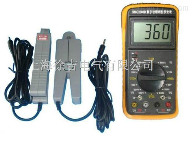 MG2000B低压伏安相位检测表