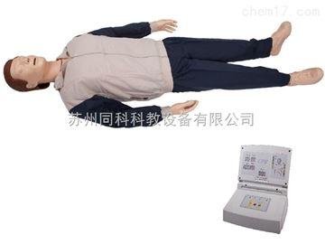 TK/CPR300S高級自動電腦心肺復蘇模擬人TK/CPR300S