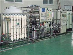 電子行業超純水系統