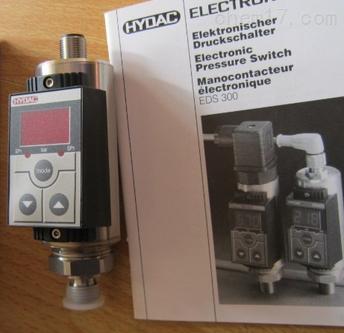 德国HYDAC,温度传感器一级代理