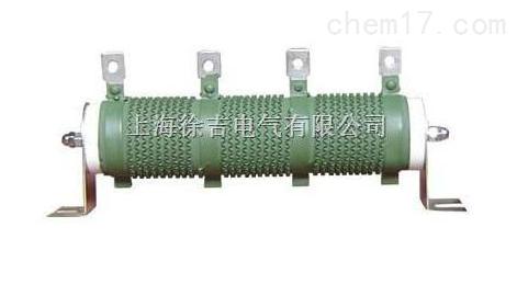 BX8波纹多端子电阻器 滑动电阻器