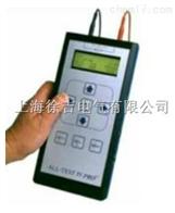 ALL-TEST Ⅳ PRO美国ALL电机故障检测系统