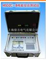 HSDZC-B电能综合测试仪