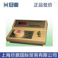 NY-I农残检测仪NY-I型,食品安全检测仪,农残速测仪