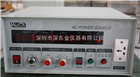 HY9001 1KVA變頻電源