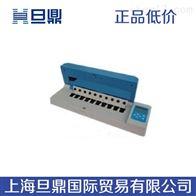PR-3B数码农药残留速测仪PR-3B,食品农残检测仪