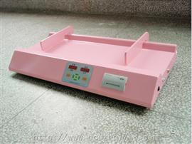 HGM—3000型HGM—3000型嬰兒秤,廠家直銷 HGM-3000型嬰兒超聲波體檢機