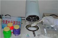SFY-100工程PP塑料水分測定儀SFY-100