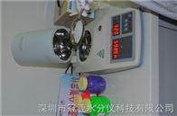 山东塑胶水分测定仪