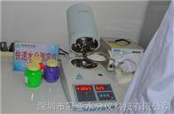 山东塑料米快速水分检测仪