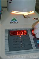 PA塑胶快速水分测定仪原理