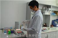 SFY-100注塑厂专用高精度塑胶水分仪