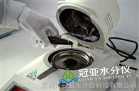 冠亚SFY-60G乳液固含量检测仪