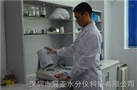 SFY-30熏煮火腿肉類水分檢測儀報價