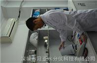 SFY-30咸肉类水份快速测定仪