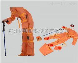 TKMX/230高级着装式老年行动模拟装置