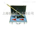 FSL-2071电缆故障测试成套选件