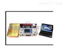 FCL-2010智能型多次脉冲电缆故障测试仪