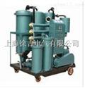 TYAEX防爆型润滑、液压油真空滤油机上海徐吉电气
