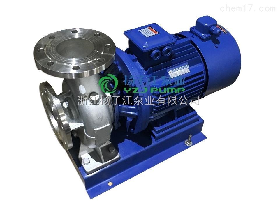 管道泵:ISWH变频卧式不锈钢管道离心泵