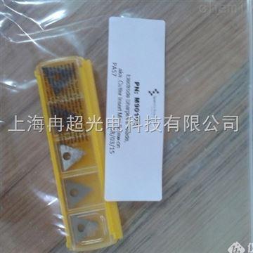M90102油料光譜分析儀石墨棒電極電極修整刀片