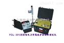 FCL-2012B高铁电力贯通线护套故障测试仪