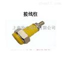 JXZ系列接线柱,电力接线柱,大电流接线柱,压接式接线柱,穿孔式接线柱